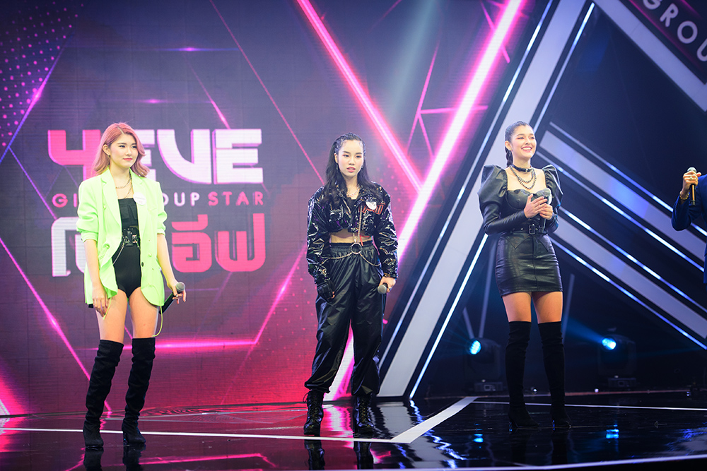 Girl Group Star 4EVE